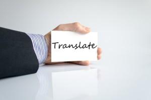 תרגום נוטריוני